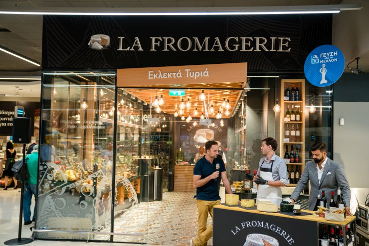 AB, La Fromagerie