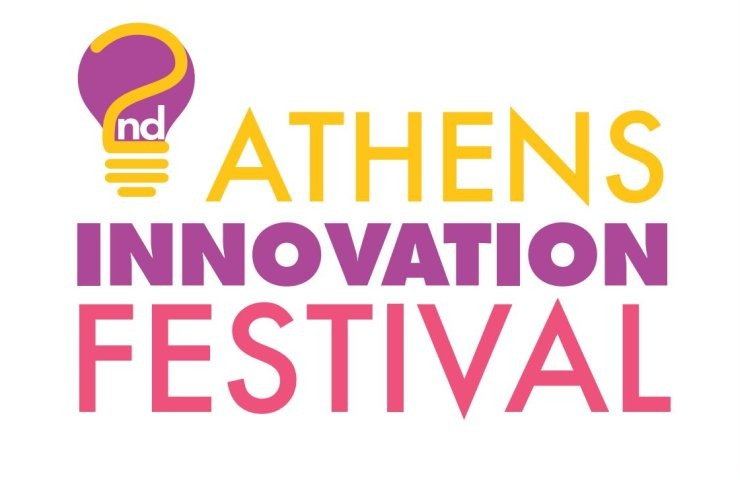 2o Athens Innovation Festival