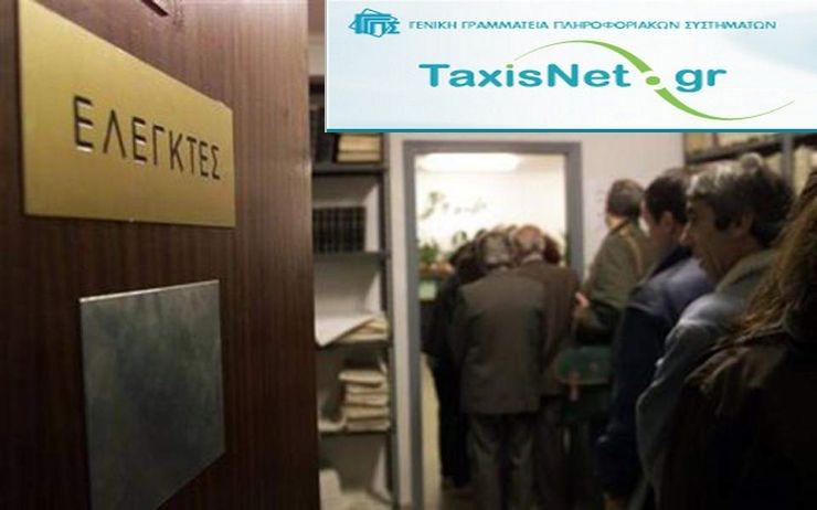 Σαφάρι φορολογικών ελέγχων