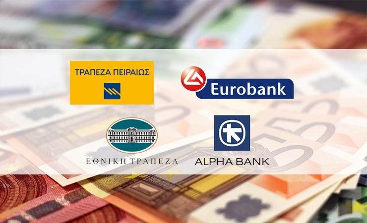 Προγράμματα επιβράβευσης για καλοπληρωτές δανειολήπτες   Sofokleousin