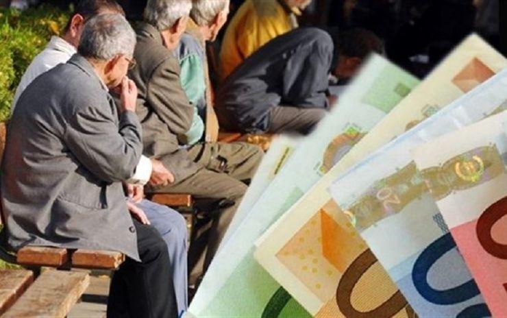 αναδρομικά σε τρεις κατηγορίες συνταξιούχων