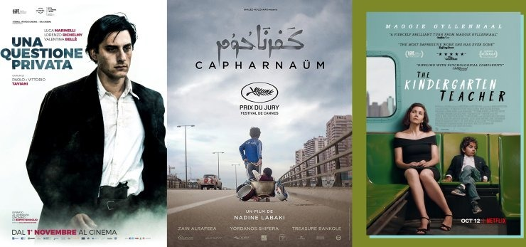 57bf0075e4d Το κύκνειο άσμα των Ταβιάνι και άλλες 5 νέες ταινίες στις αίθουσες ...