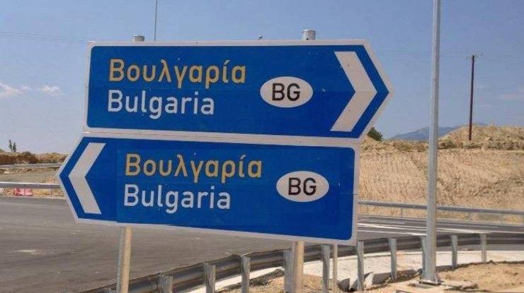 495e7ef9a80 Ελληνικές επιχειρήσεις στη Βουλγαρία: Πωλήσεις €5 δισ. ετησίως, 53.000  εργαζόμενοι