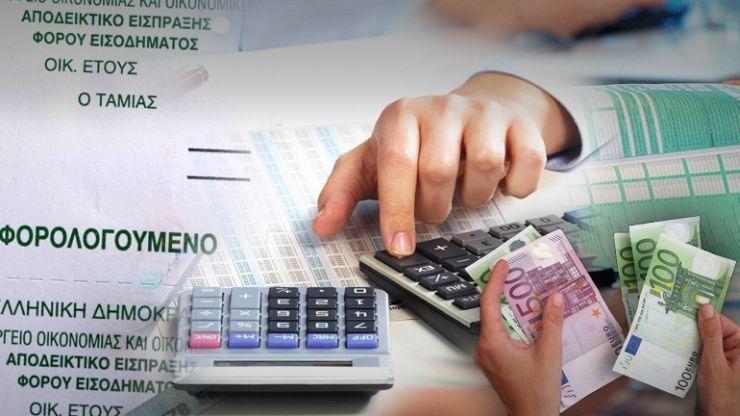 Επιβλήθηκε πρόσθετος φόρος ύψους 35,6 εκατ. ευρώ