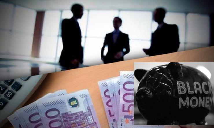τροπολογία για το ξέπλυμα χρήματος