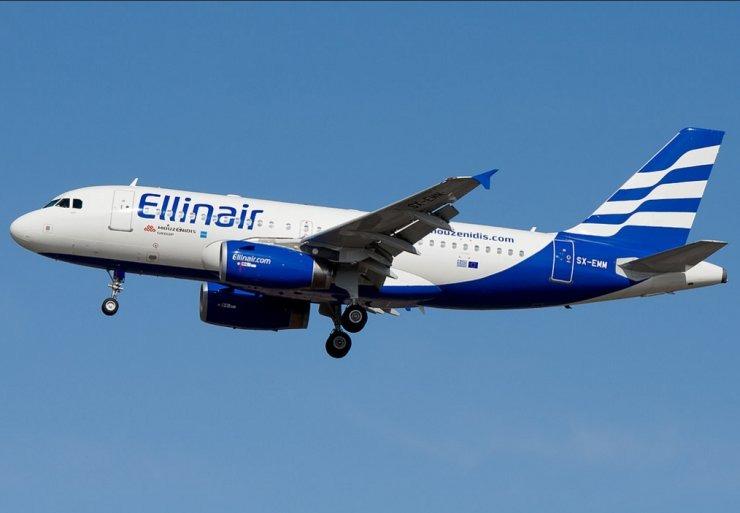 Η Ellinair