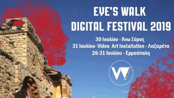 Eye's Walk Digital Festival 2019