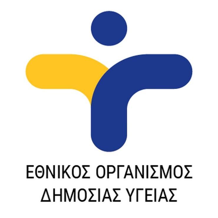 Εθνικός Οργανισμός Δημόσιας Υγείας (ΕΟΔΥ)