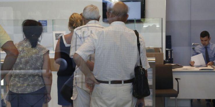 Δυόμιση μήνες προθεσμία έχουν 1.100.000 συνταξιούχοι