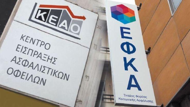 Έκθεση του ΚΕΑΟ, καταγράφει τις μεθόδους που χρησιμοποιούν επιτήδειοι για να φεσώνουν τα Ταμεία