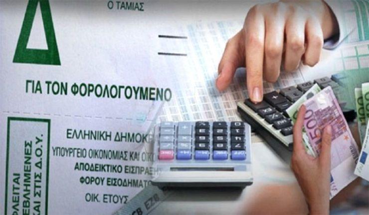 Καμία μείωση φόρου φέτος για μισθωτούς, συνταξιούχους, επαγγελματίες