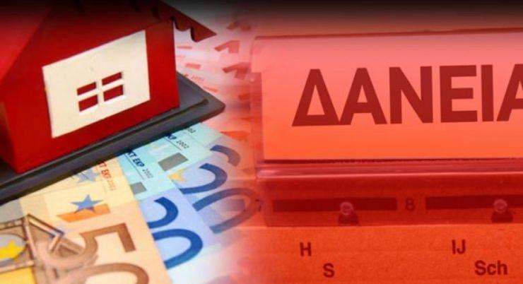 Δάνεια έως 25.000 ευρώ σε μικρομεσαίους