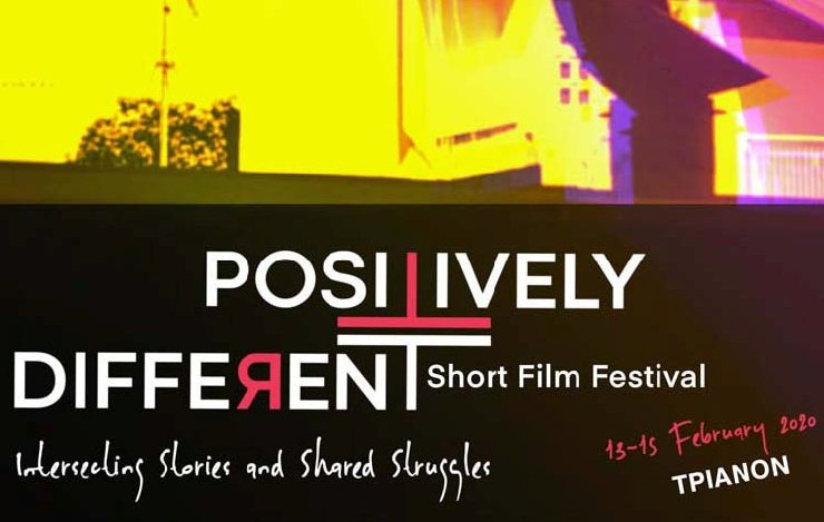 Positively Different Short Film Festival