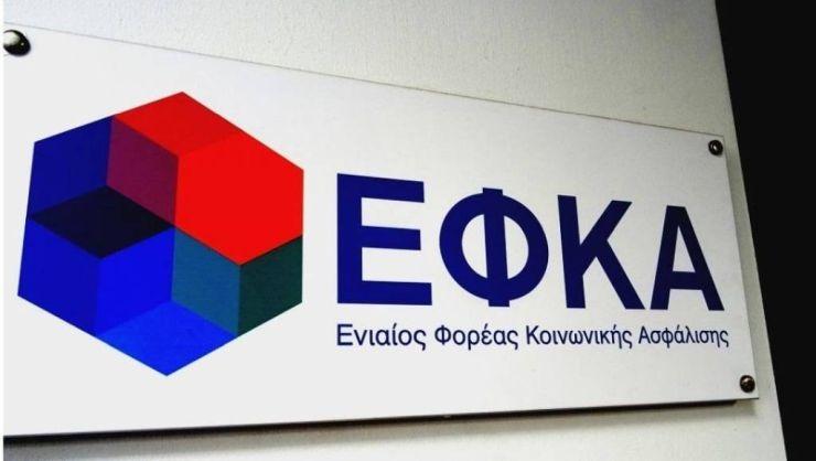 e-ΕΦΚΑ: Ηλεκτρονική υπηρεσία για τα έξοδα κηδείας βάζει τέλος στην  αυτοπρόσωπη παρουσία | Sofokleousin