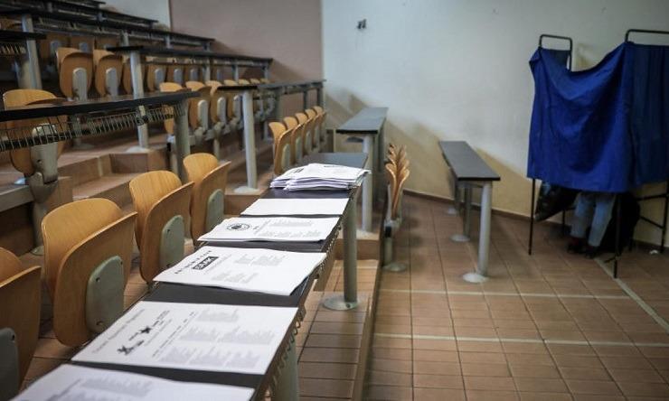 ΚΝΕ για «ενιαία ψηφοδέλτια» στις φοιτητικές εκλογές: Η κυβέρνηση θα φάει  (ξανά) τα μούτρα της όσα διατάγματα κι αν βγάλει   Sofokleousin