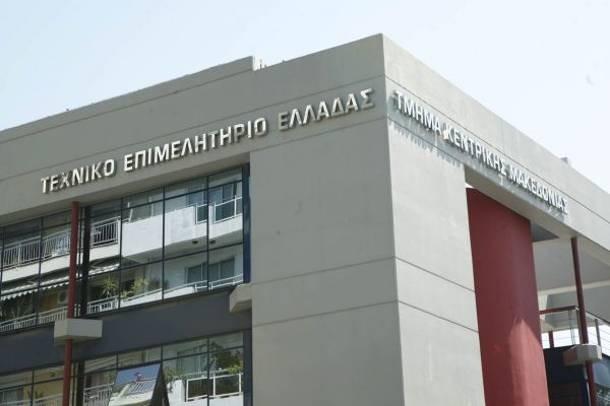 ΤΕΕ: Νέα παράταση στις προθεσμίες για αυθαίρετα και αδήλωτα ...