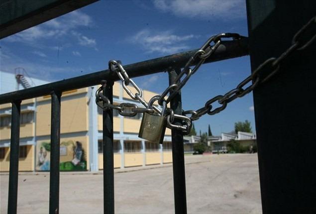 Νέα λουκέτα σε τμήματα σχολείων λόγω κρουσμάτων κορονοϊού   Sofokleousin