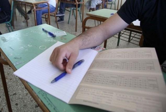 Αποτέλεσμα εικόνας για Πανελλαδικές Εξετάσεις ΕΠΑΛ 2019 - Αίτηση - Δήλωση συμμετοχής - Εγκύκλιος και Υπόδειγμα Αίτησης