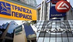 Η εξέλιξη αυτή θα διατηρήσει επί μακρόν την Ελλάδα, εκτός της πολυπόθητης επενδυτικής βαθμίδας
