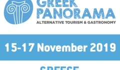 Greek Panorama: Alternative Tourism & Gastronomy