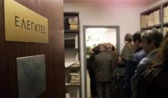 Οι 12 φορολογικές υποθέσεις που ελέγχονται κατά προτεραιότητα από τις ελεγκτικές υπηρεσίες της ΑΑΔΕ