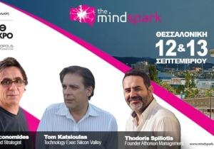 The Mindspark στη ΔΕΘ