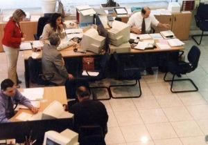 Δάνεια σε ΜμΕ εγγυημένα κατά 80% από το Δημόσιο