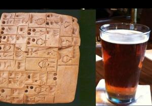 Μπύρα, ψωμί