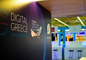 Digital Greece, ΔΕΘ