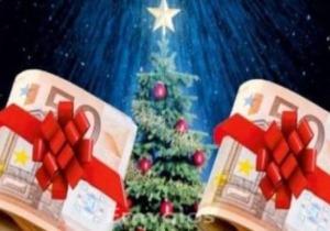 Ποιοί εργαζόμενοι θα λάβουν τμήμα του δώρου τον Ιανουάριο μετά τις γιορτές