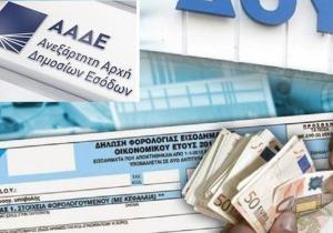 Έξτρα πρόστιμο 500 ευρώ για αδήλωτες ταμειακές μηχανές