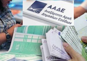 Μαζικό «φακέλωμα» των τραπεζικών λογαριασμών