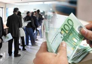 Τα 25 εισοδήματα που απαλλάσσονται από την εισφορά αλληλεγγύης