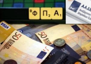 Όλες οι οδηγίες που δίνει στους φορο-ελεγκτές η νέα απόφαση του διοιοκητή της ΑΑΔΕ Γ. Πιτσιλή