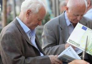 Τρεις συνταξιούχοι λαμβάνουν 10 συντάξεις