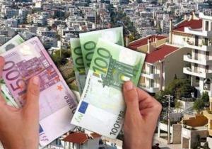 Νέες αντικειμενικές αξίες σε 1.243 οικιστικές ζώνες