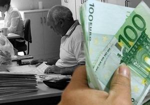 Εισοδήματα που εξουδετερώνουν τα τεκμήρια