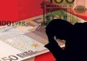 Το 67,5% του ΑΕΠ εκτός ρυθμίσεων
