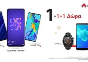 Huawei 1+1+1