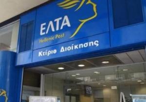 Χωρίς το «Τέλος Εκτελωνισμού» των 15 ευρώ ανά πακέτο, οι αγορές από e-shops του εξωτερικού