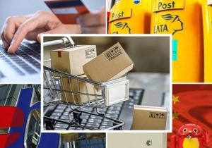 Όσα προϊόντα φτάσουν στην Ελλάδα από την 1η ιουλίου θα επιβαρυνθούν με ΦΠΑ