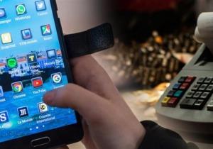 Εφαρμογή της Εφορίας για τα κινητά μέσω του Google Play