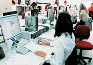 Οι εργαζόμενοι μπαίνοντας στο σύστημα ΕΡΓΑΝΗ έχουν πρόσβαση σε 33 εφαρμογές