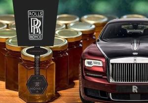 Rolls Royce Μέλι