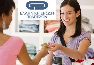 Πότε χρειάζεται η βοήθεια του λογιστή για τις e-αγορές