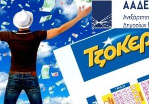 Ποσά 100.000 ευρώ και άλλα πλούσια δώρα θα μοιράζουν οι κληρώσεις της ΑΑΔΕ