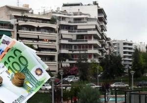 Πρόσθετοι φόροι 500 εκατ. ευρώ από τους φόρους ακινήτων