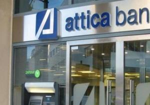 Οι υποψήφιοι για την Attica Bank