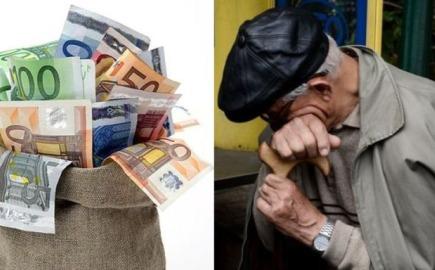 Και συνταγματική και αντισυνταγματική η Εισφορά Αλληλεγγύης Συνταξιούχων