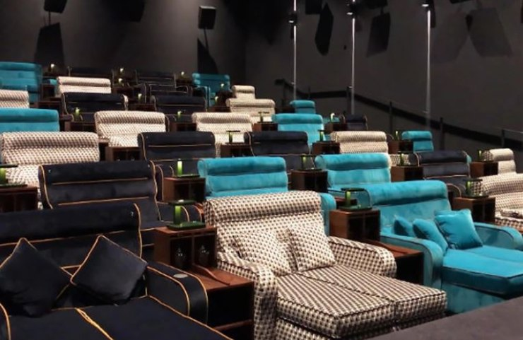 VIP Lounge cinema